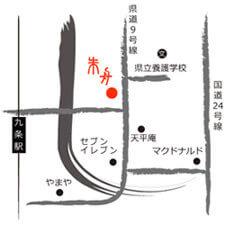 奈良の整体院朱舟はこちら